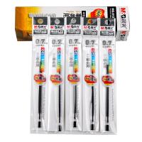 晨光 MG6128 中性笔芯 0.7mm 水笔替芯签字笔替芯学习文具办公用品