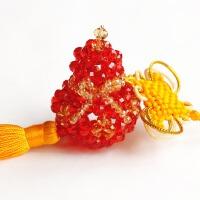 中国结手工串珠diy饰品材料包 汽车挂件挂饰 葫芦福禄平安