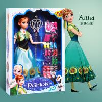 现货冰雪奇缘公主娃娃艾莎安娜姐妹娃娃公主盒装女孩子生日礼品装
