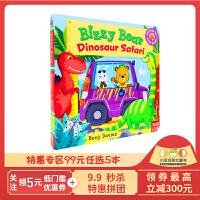 小熊很忙系列 英文原版绘本 Bizzy Bear:Dinosaur Safari 忙碌的小熊 恐龙游玩乐园 趣味机关活动