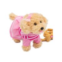 儿童电动玩具狗狗牵绳小狗毛绒仿真泰迪女宝宝男孩子智能机器遥控 海军泰迪 粉色