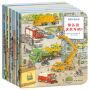 你认识这些车吗/情境认知绘本全套6册交通工具小百科正版 儿童绘本0-3-6周岁儿童故事书 少儿图书读