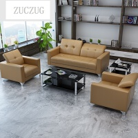 ZUCZUG办公沙发商务接待现代简约真皮办公室洽谈沙发茶几组合单人三人位 ++