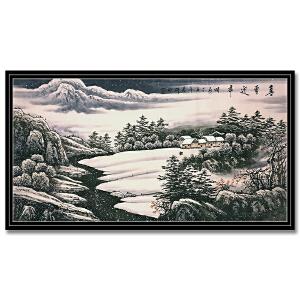 河南省美术家协会会员、河南省国画家协会会员 李研《喜雪迎年》