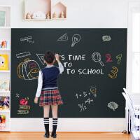 儿童黑板墙贴家用可移除软白板贴纸小学生教学贴墙自粘可擦涂鸦墙