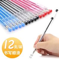 百能圆珠笔0.5mm原子笔批发学生用做办公商务替换三色多功能笔芯油笔老式签字教师红色蓝色黑色笔记用