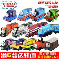 费雪正品托马斯和朋友合金小火车火车头 儿童合金车BHX25玩具车