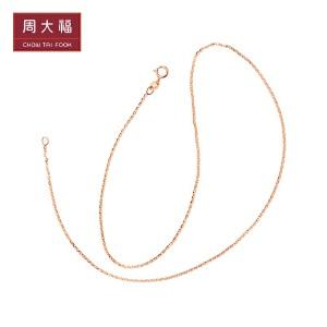 周大福 O字链/十字链18K玫瑰金项链定价E106509>>定价