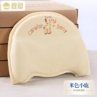 婴爱婴儿枕头0-1岁新生儿定型枕四季初生宝宝枕头a363
