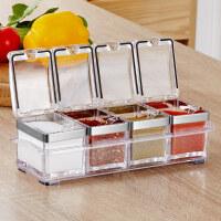 调料盒套装家用调味盒厨房调味罐带盖欧式佐料瓶厨房用品调味收纳