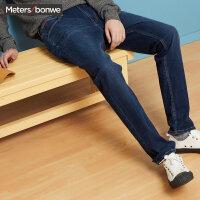 【1件3折到手价:49.8】美特斯邦威牛仔裤男秋季新款时尚潮流复古直筒长裤休闲裤