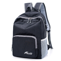 皮肤包超轻背包可折叠便携户外双肩包男女徒步旅行登山包防水书包 黑色 (usb版单品)