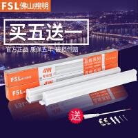 佛山照明T5led灯管一体化日光灯节能高亮支架1.2米全套灯带光管