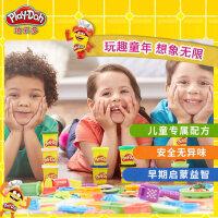 培乐多 基础系列彩泥套装粘土cctv广告款无毒橡皮泥儿童节礼物