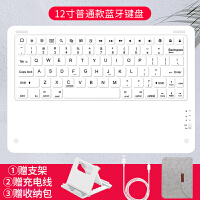 2019新款2018ipad蓝牙键盘air3苹果mini5华为M6小米4微软磁吸m5平板电脑安卓手机