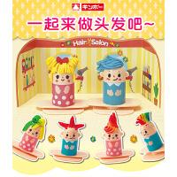 日本银鸟抖音理发师彩泥儿童女孩剪挤头发玩具无毒橡皮泥模具套装