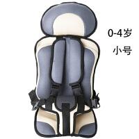 简易儿童安全座椅 汽车用车载座椅婴儿坐垫便携式背带0-4 3-12岁
