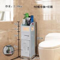 卫生间置物架落地 洗手间厕所马桶边柜收纳架 浴室洗漱台用品用具