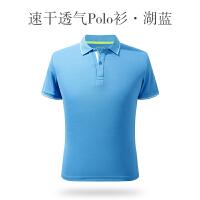 速干定制T恤运动会文化衫印制工作服广告polo刺绣定做diy衣服logo