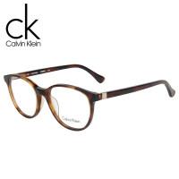 Calvin Klein卡尔文圆形眼镜框男复古近视眼镜女文艺眼镜架CK5884
