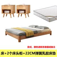 简约现代 榻榻米床矮床实木1.8m经济型双人床1.5米酒店无床头床架 +22CM弹簧乳胶床垫 1350mm*1900m