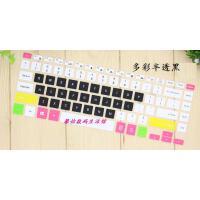 (SAMSUNG)500R4K-X04 14寸超薄笔记本电脑键盘膜保护贴膜套 多彩