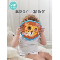 KUB可优比儿童洞洞认知书宝宝趣味面具卡0-3岁幼儿变脸玩具早教卡