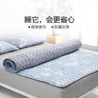 水星出品 百丽丝家纺 磨毛舒适床垫透气防滑床垫子四季通用床护垫 黛色绯梦