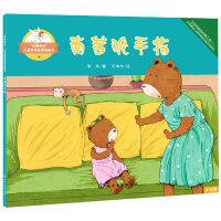 """""""我要更好""""儿童情绪管理图画书--南茜吮手指"""