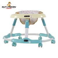 【当当自营】炫梦奇婴儿学步车 坐垫可调节 可折叠 PU静音轮 天空蓝