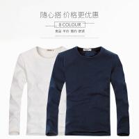 男士秋衣加绒加厚圆领长袖t恤冬季保暖上衣服内衣冬天纯色打底衫