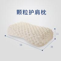 泰国乳胶枕头枕芯一对拍2护颈枕单人橡胶记忆颈椎枕