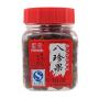 济公 八珍果 老香黄 咸金枣 120g 瓶装 多种口味可选 精选百草 休闲干果零食