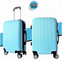 拉杆箱旅行箱行李箱密码箱子皮箱包万向轮男女20寸22寸24寸26寸28