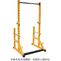 深蹲架杠铃架卧推架深蹲器材健身器材杠铃套装家用深蹲支架