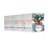 全套装28册国际大奖儿童文学小说名著小学生课外阅读书籍4-6年级畅销三四五六年级课外书必读6-7-8-9-10-12-