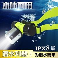 头灯强光远射防水充电 户外可潜水头灯 三档调光 MTD-114