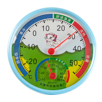 W 温度计家用室内温湿度计婴儿房温度计 免电池j13
