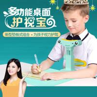 【支持礼品卡】小学生写字姿势防近视坐姿矫正器支架 儿童视力保护器7go