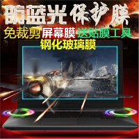 华硕(ASUS)灵耀U3100U 13.3寸手提笔记本电脑钢化屏幕保护贴膜