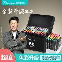 Touch mark油性双头马克笔学生绘画手绘设计套装学生彩色笔马克笔套装正品动漫彩笔画笔30/40/60/80/16