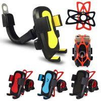 电动车手机架固定单车配件骑行装备电动摩托车自行车手机导航支架