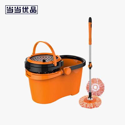 当当优品 可拆卸不锈钢脱水篮双驱动旋转拖把 橘色(赠两个拖把头)当当自营 一桶多用去掉脱水篮可当水桶使用 桶内清洗方便 底部出水口设计