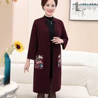 妈妈装秋装外套40岁50新款中长款针织开衫大码中老年女装长袖外搭