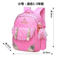 书包女小学生 女童书包1-3年级 儿童书包可爱公主女孩4-5-6年级 粉色 小号