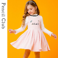 【3件价:78.9元】铅笔俱乐部童装女童连衣裙2020春装新款女孩公主背心裙中大童裙子