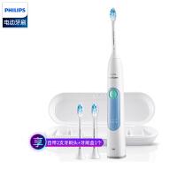 飞利浦(PHILIPS)电动牙刷HX6616/50成人充电式声波震动牙刷带舌苔清洁刷软毛牙刷