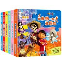 迪士尼明星益智拼图书6册-和麦昆一起连连看 全脑益智总动员 0-3-6岁宝宝拼图幼儿智力开发 早教益智力玩具书 幼儿思