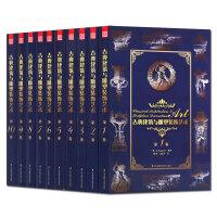 古典建筑与雕塑装饰艺术 全套10卷建筑艺术与雕塑研究 江苏凤凰科学技术出版社出版 正版