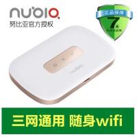 中兴努比亚WD660 电信联通移动4G3G无线上网卡路由器 随身车载wifi三网通上网宝